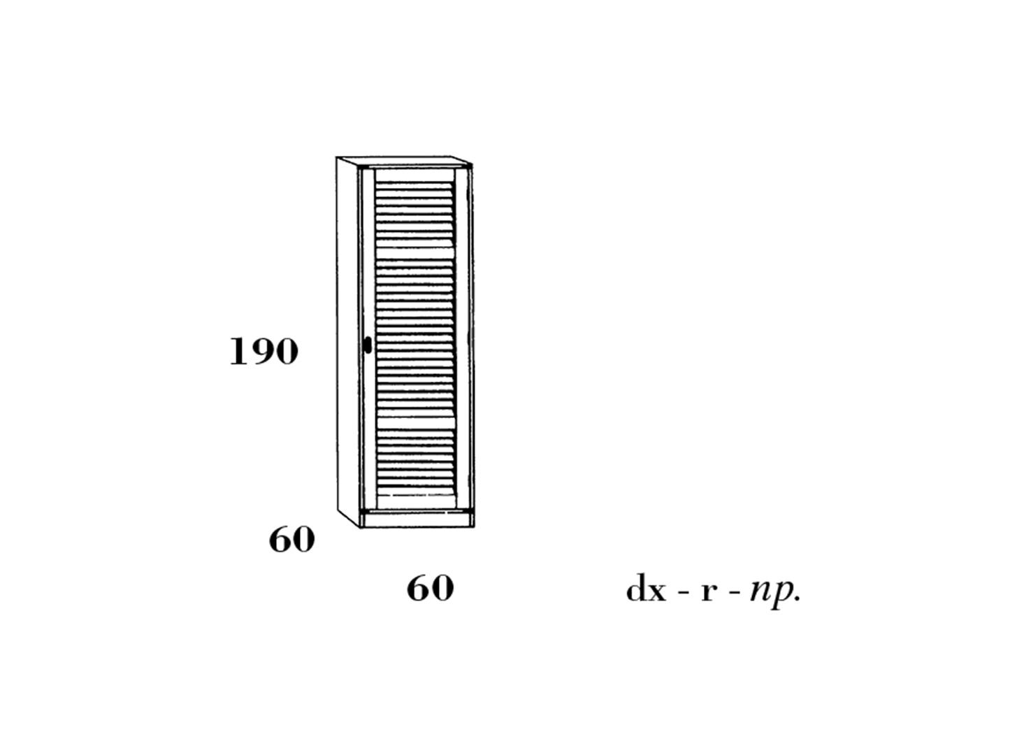 proposta 211   caroti - Armadio A Ponte Centrale E Libreria